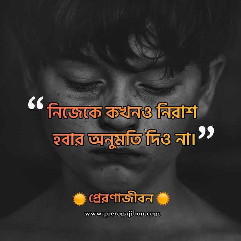 Fb Attitude Caption In Bengali Cool Attitude Captions